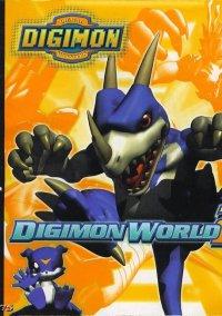Обложка Digimon World 2