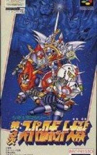 Dai-3-Ji Super Robot Taisen