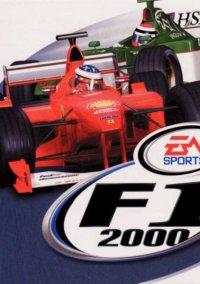 Обложка F1 2000