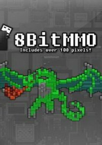 Обложка 8BitMMO