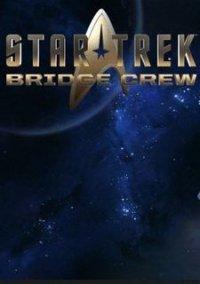 Обложка Star Trek: Bridge Crew