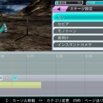 Скриншот Hatsune Miku: Project DIVA ƒ 2nd – Изображение 1