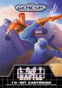 Last Battle – фото обложки игры