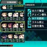 Скриншот Conception: Ore no Kodomo wo Undekure! – Изображение 18
