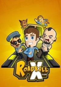 Обложка Roadkill Xtreme