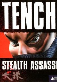 Обложка Tenchu: Stealth Assassins