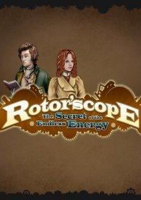 Обложка Rotor'scope