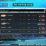 Скриншот Grand Mer – Изображение 4