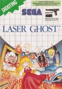 Обложка Laser Ghost