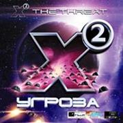 Обложка X²: The Threat