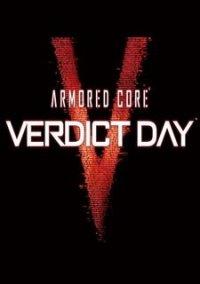 Обложка Armored Core: Verdict Day