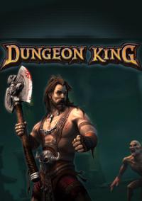 Обложка Dungeon Kings