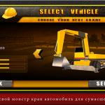 Скриншот Construction Truck Simulator – Изображение 5
