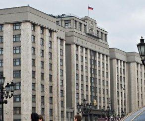 Представителей игровой прессы позвали в Госдуму