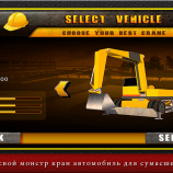 Скриншот Construction Truck Simulator
