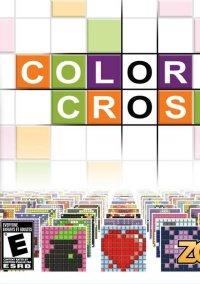 Обложка Color Cross