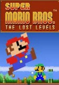 Обложка Mario Bros.: The Lost Levels