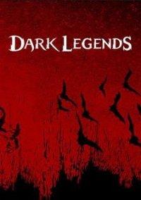 Обложка Dark Legends