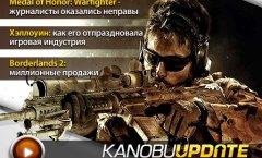 Kanobu.Update (01.11.12)