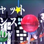 Скриншот Hatsune Miku: Project DIVA ƒ 2nd – Изображение 210