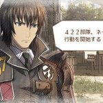 Скриншот Valkyria Chronicles 3 – Изображение 45