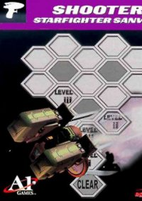 Обложка Starfighter Sanvein