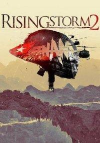 Обложка Rising Storm 2: Vietnam