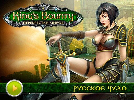 King's Bounty: Перекрестки миров. Видеорецензия