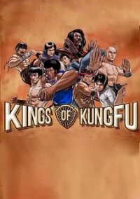 Обложка Kings of Kung Fu