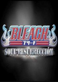 Bleach: Soul Resurreccion – фото обложки игры