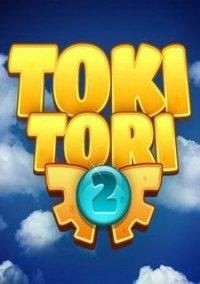 Обложка Toki Tori 2