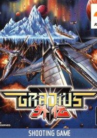 Обложка Gradius Gaiden