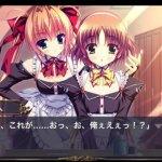 Скриншот Cure Mate Club – Изображение 2
