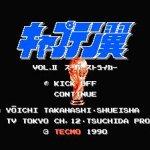 Скриншот Captain Tsubasa II: Super Striker – Изображение 1