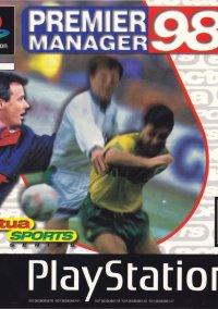 Обложка Premier Manager '98