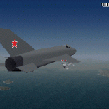 Скриншот EF2000