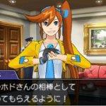 Скриншот Ace Attorney 5 – Изображение 20