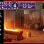 Скриншот Great Edo Blacksmith – Изображение 5