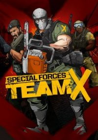 Обложка Special Forces: Team X
