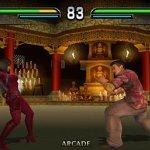 Скриншот Dragonball: Evolution – Изображение 15