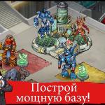 Скриншот Mutants: Genetic Gladiators – Изображение 4