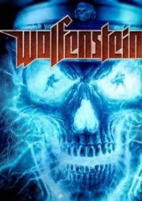 Обложка Wolfenstein