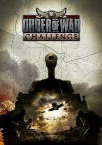 Обложка Order of War: Challenge