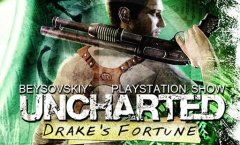 PlayStation Show: Uncharted