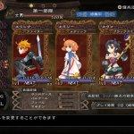 Скриншот Grand Kingdom – Изображение 8