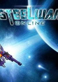 Обложка SteelWar Online