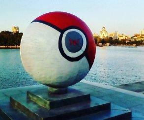 Власти Екатеринбурга поощряют любовь горожан к покемонам