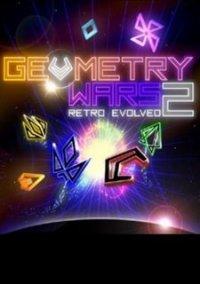 Обложка Geometry Wars: Retro Evolved 2