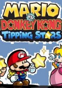 Обложка Mario vs. Donkey Kong: Tipping Stars