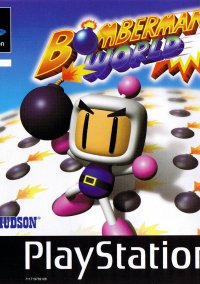 Обложка Bomberman World